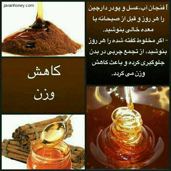 عسل درمانی قسمت سوم