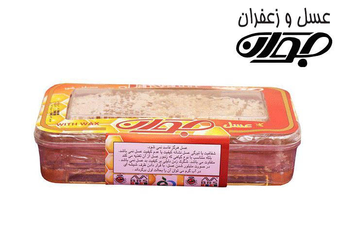 ASAL-500gr-mum-makhsos-sefareshi-melamin